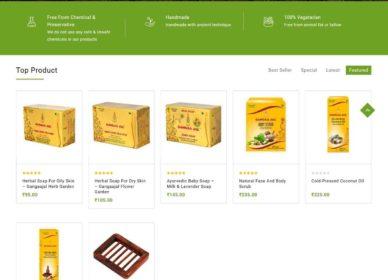 Gangaajal Soaps e-Commerce Website Project