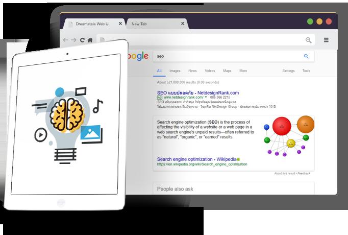 Search-Engine-Marketing-SEM